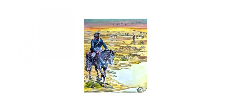 Автором обложки французского издания романа Атаджана Тагана «Чужой» стал художник Рахман Рахманов
