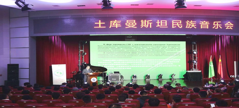 Туркменская дипмиссия в Пекине провела презентацию ряда важных событий