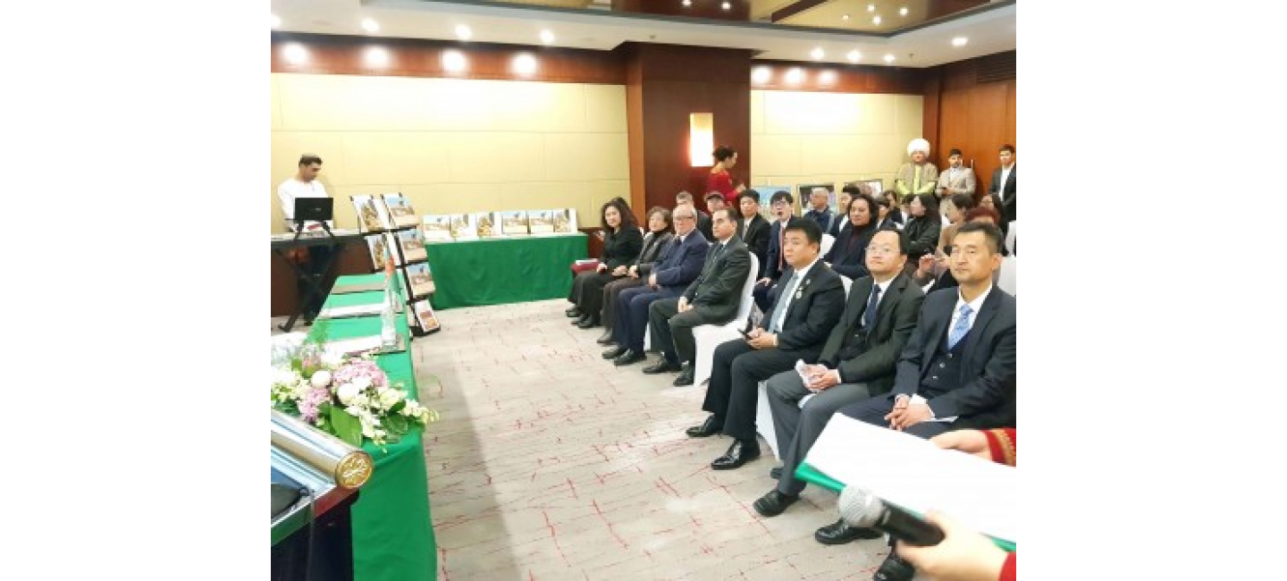 THE PRESENTATION OF THE BOOKS OF THE PRESIDENT OF TURKMENISTAN WAS HELD IN CHINA
